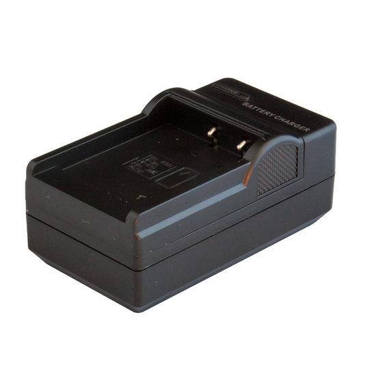 BN-VG121 Oplader (JVC)