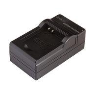 DMW-BCN10 Oplader (Panasonic)