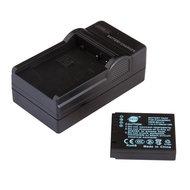 DMW-BCJ13E Accu & Oplader (Panasonic)
