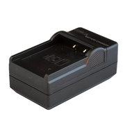 BN-VG212 Oplader (JVC)