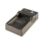 BP-1130 USB Lader (Samsung)